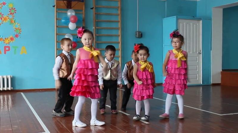 Танец дошколят на 8 марта (Жанаульская ООШ)
