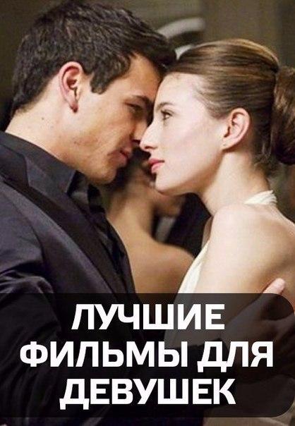 - лучшие фильмы в HD качестве!