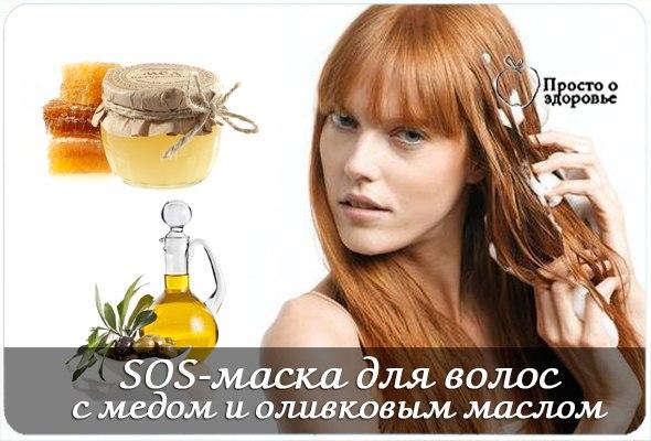 Из за чего происходит выпадение волос у мужчин