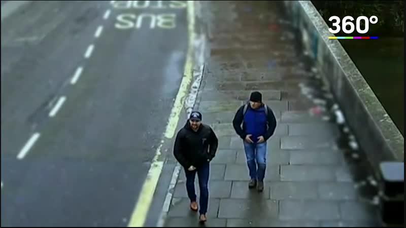 Петров и Боширов гуляют по Солсбери