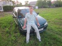 Евгений Рудницкий, 19 августа 1992, Гомель, id125380408