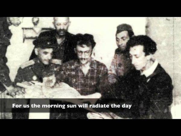 Partisan Song sung by Annie Lederhendler