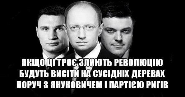 Кличко завершил разговор с Януковичем - подробности неизвестны - Цензор.НЕТ 2526