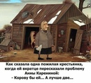 Алексей Уткин фото #34