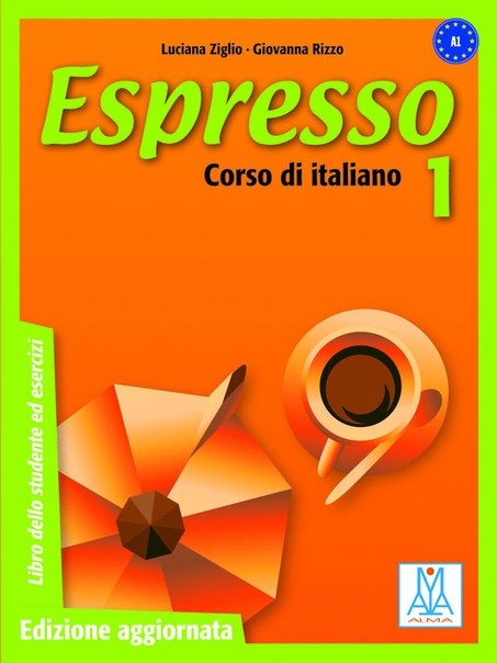 Nuovo espresso 2 [pdf] все для студента.