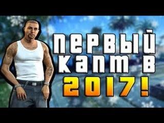 Ruslan capture5