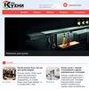 ProKuhnya.com - ремонт и дизайн кухни