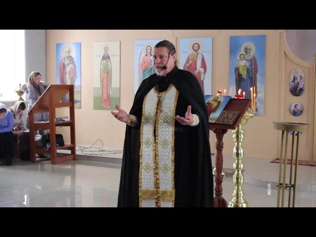 Проповедь перед отчиткой Иеромонах Владимир Гусев