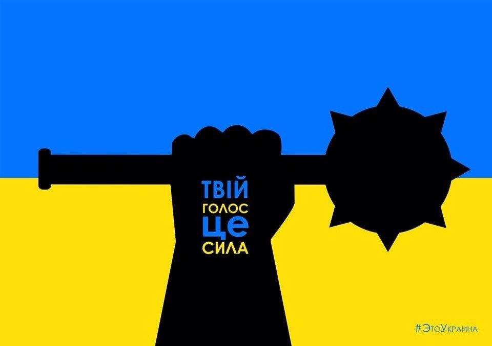 В Донецке бойцов Нацгвардии в плену и на лечении нет, - официальное заявление - Цензор.НЕТ 131