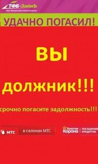 Мария Николаевна, 10 сентября 1995, Амурск, id213753887