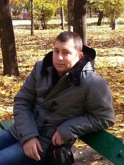 Саша Козеренко, 23 октября , Одесса, id33243525