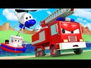 Авто Патруль - Бобби в беде - Автомобильный Город 🚓 🚒 детский мультфильм