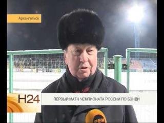 Яркий заголовок от РЕН-ТВ: