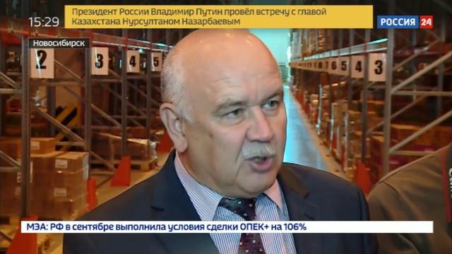 Новости на Россия 24 • Первый логистический центр X5 Retail Group открылся в Сибири