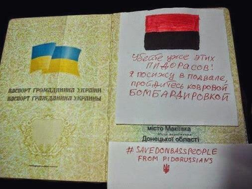 ЕС проведет встречи с компаниями-донорами по вопросу помощи Украине - Цензор.НЕТ 3080