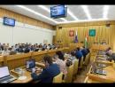 Заседание правительства Калужской области