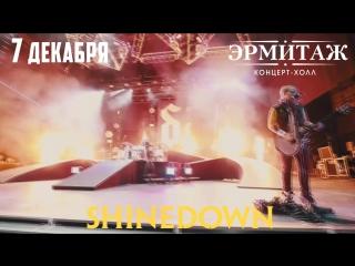 Shinedown в Казани - 7 декабря 2018 в Концерт-Холле
