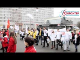 ДЦ ВОЛОНТЕР НА ПАРАДЕ 1 МАЯ - День солидарности трудящихся!