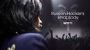 РУССКИЕ ХАКЕРЫ готовят ВЗЛОМ песни БОГЕМСКАЯ РАПСОДИЯ - Bohemian Rhapsody review by Russian Hackers