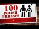 At home Polish lesson 100 Polish phrases for beginners volume