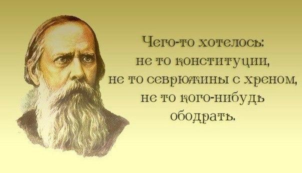 https://pp.vk.me/c543103/v543103232/25327/Q_FNQ_ukh2o.jpg