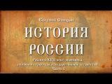 28.Евгений Спицын.