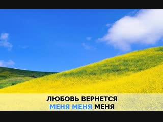 «Не бесконечна зима», Губин Андрей_ караоке и текст песни
