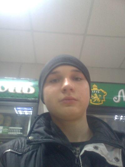 Саня Онищенко, 22 апреля 1995, Запорожье, id125536449