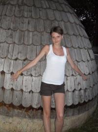 Юлия Михеева, 24 июня 1987, Саратов, id185624108