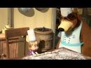 Маша и Медведь - Приятного аппетита - серия 24