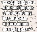 Наташа Якименко фото #38