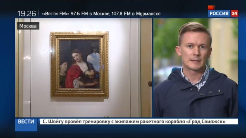 Новости на Россия 24 • Саломея Тициана приехала в Москву