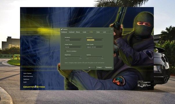 Как на ноутбуке сделать кс на весь экран на ноутбуке