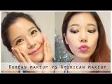 Корейский и американский макияж :)
