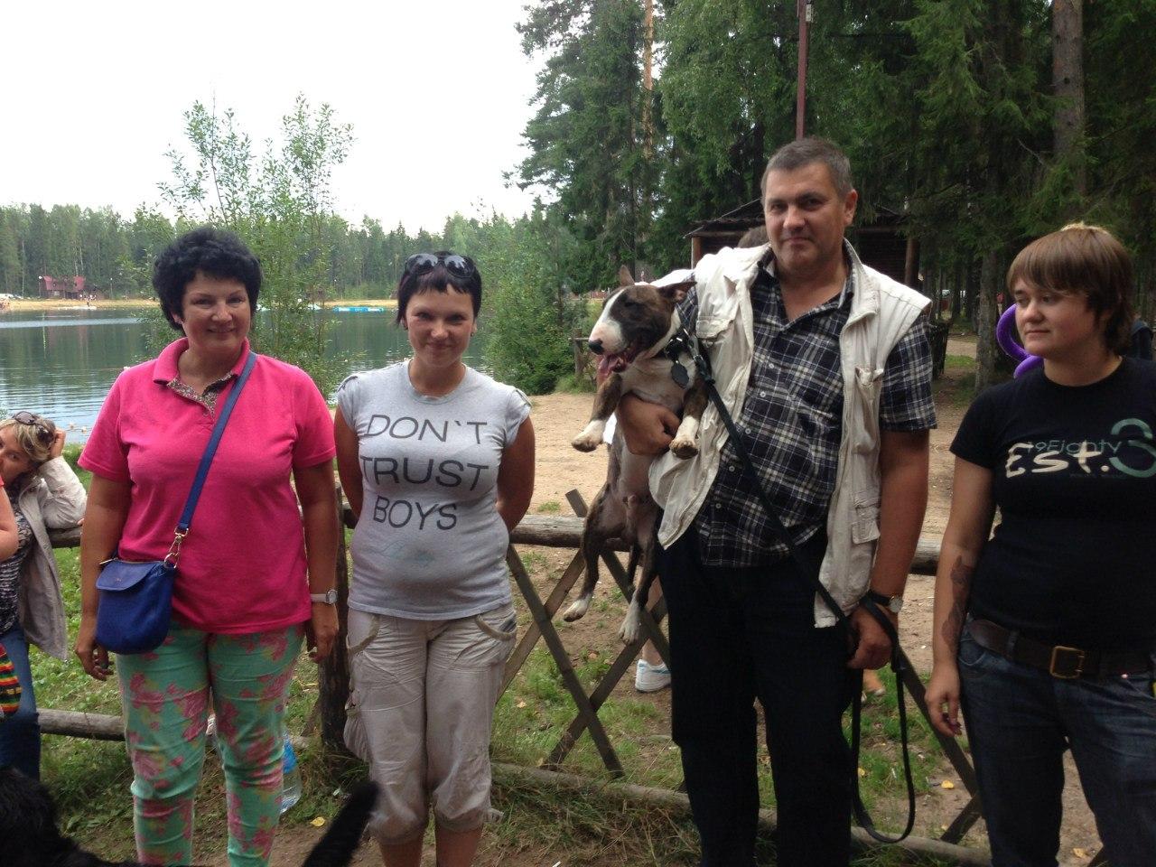 Семейка Даников