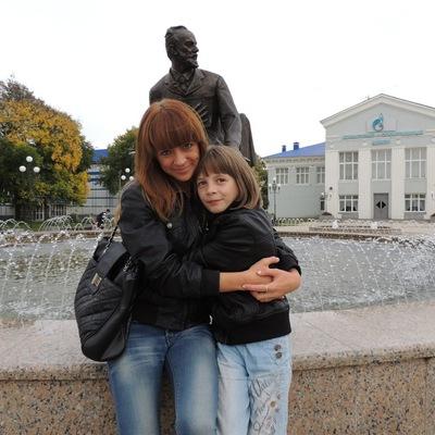 Викуля Урсегова, 10 ноября , Чайковский, id169950030