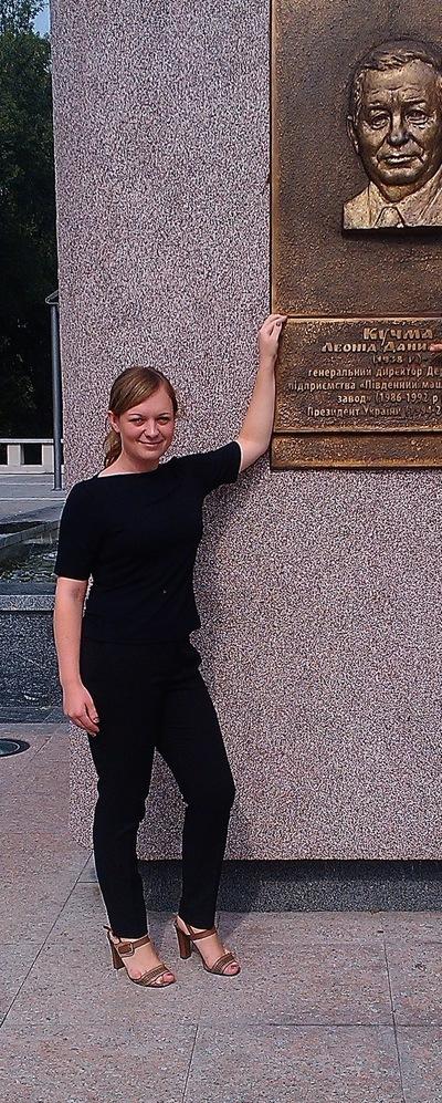 Алина Якименко, 27 августа 1992, Днепропетровск, id20155616