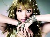 Ayumi Hamasaki - Appears ( Kyau &amp Albert short Mix)