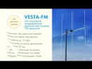 Presentation All Fm Antennas