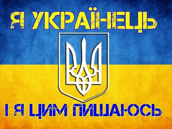 Коменданты продемонстрировали послам США и стран ЕС безоружность Майдана - Цензор.НЕТ 811