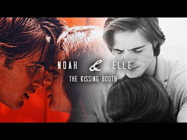 Noah elle | breathe [the kissing booth]