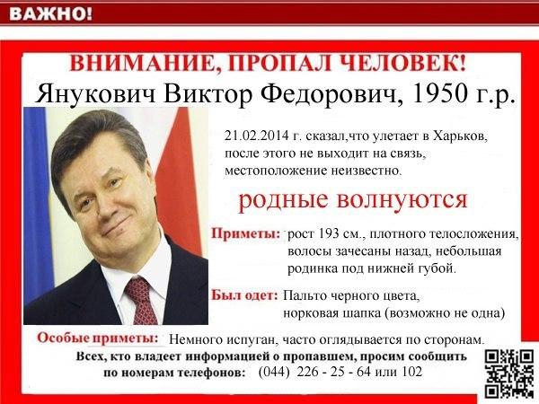 Аваков возмущен решением суда, который отпустил подозреваемых в расстреле поста ГАИ - Цензор.НЕТ 2123