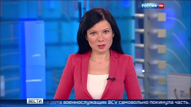 Вести. Эфир от 09.02.2016 (11:00)