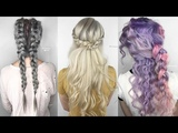 The Prettiest New Braided Hairstyles for 2018