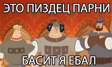 Фото №456246327 со страницы Сергея Баранова