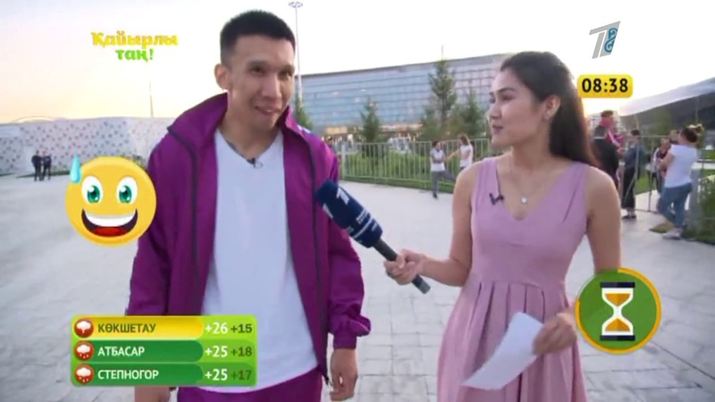 «Алау» тобының солисі Ербол Салықбаев сахнаға шығар алдында қандай ритуал жасайды? «ҚҰМСАҒАТ»