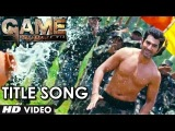 GAME - Title Song (Official Video) | Bengali Movie 2014 Feat. Jeet, Subhashree