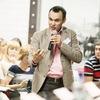 Альберт Тютин, бизнес-тренер, экспертные продажи