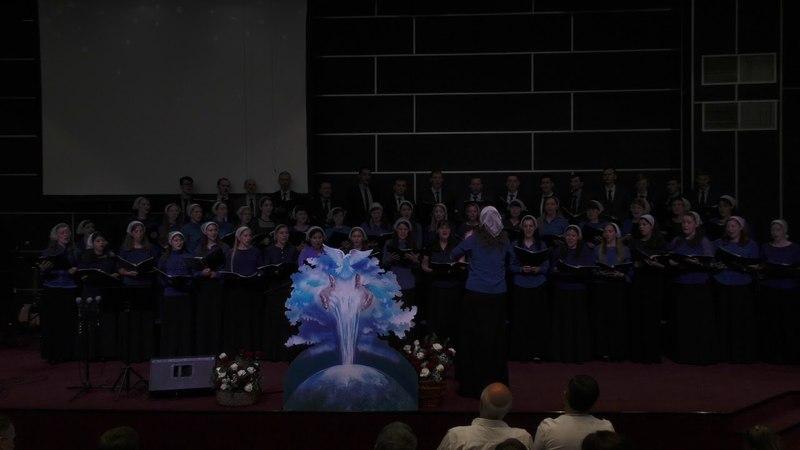 Сводный хор Символ Веры, Общецерковное и молодёжное Богослужение 27.05.2018