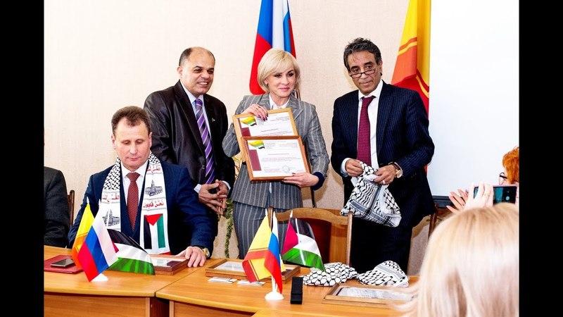 Визит первого секретаря посольства государство Палестина в РФ в Чувашскую Республику